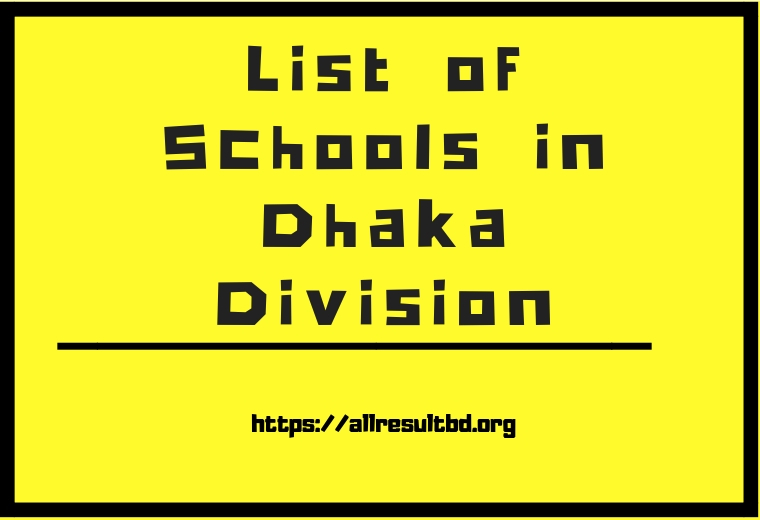 List of schools in Dhaka Division