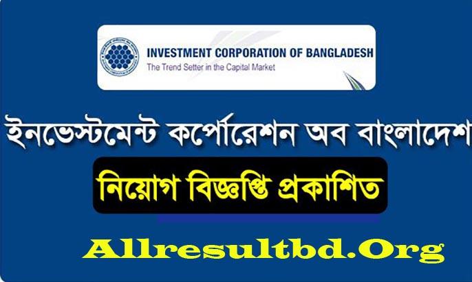 Investment Corporation of Bangladesh ICB job circular 2018 – www ...
