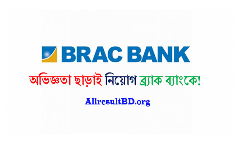 BRACK Bank Limited Job Circular