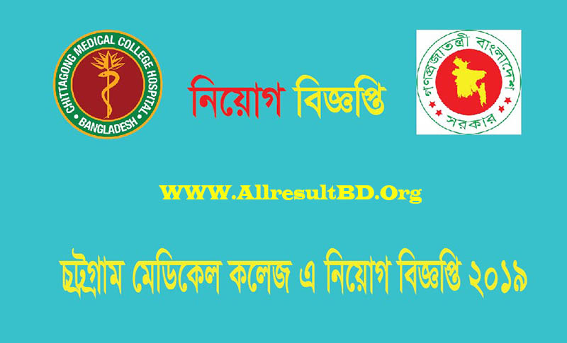 Chittagong Medical College Job circular 2019