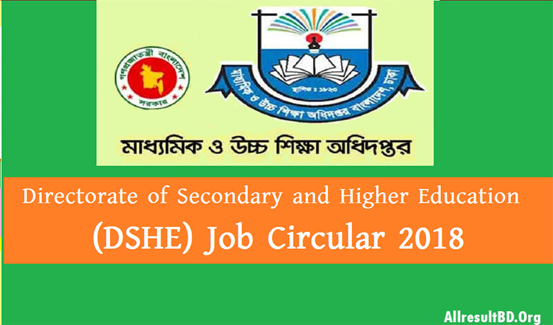 Directorate of secondary and higher education (DSHE) job circular 2019