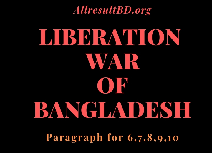 Liberation War of Bangladesh