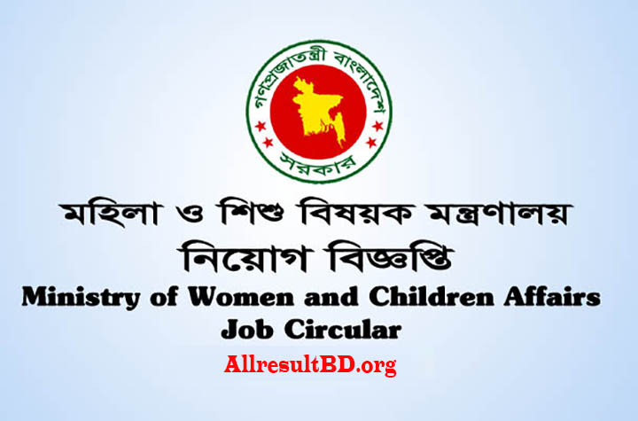Minstry Of Women and Childre Affairs MOWCA Job Circular 2018
