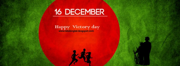 Victory Day Of Bangladesh Picture Free Download