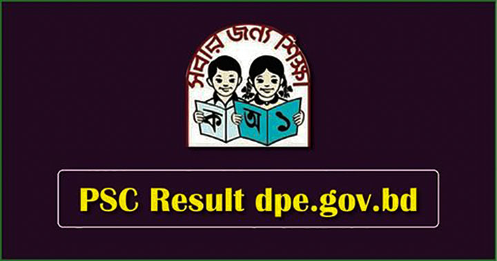 PSC Exam Result 2018-Get Fastest Primary Result dperesult.teletalk.com.bd