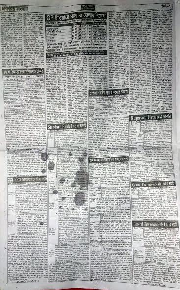 Weekly jobs newspaper 28 December 2018