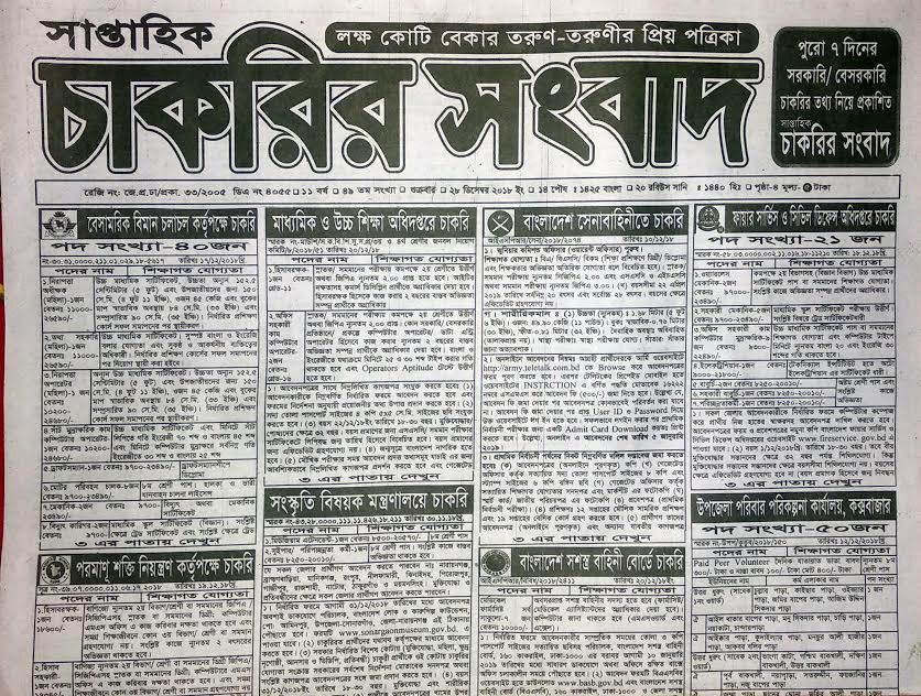Weekly jobs newspaper 28 December 2018