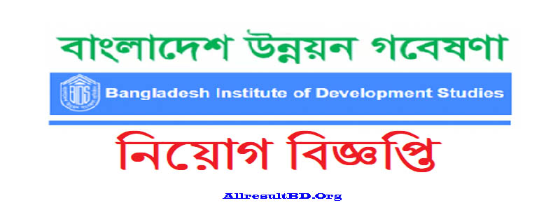 Bangladesh Institute of Development Studies Job Circular 2019