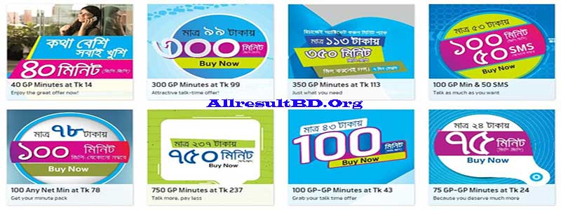 Gp Minutes Offers 2019-Grameenphone All  Minutes Pack (Updated) in September