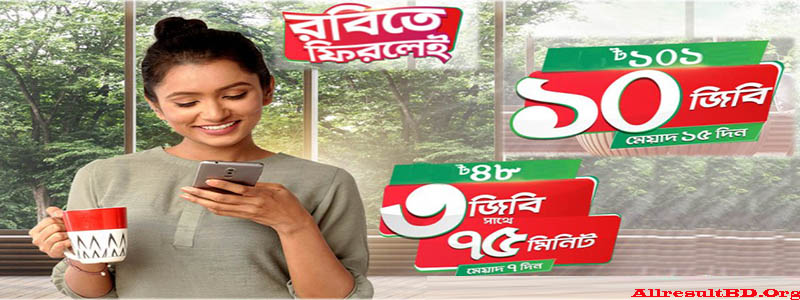 Last Update Robi Bondho Sim Offer- Update June 2019