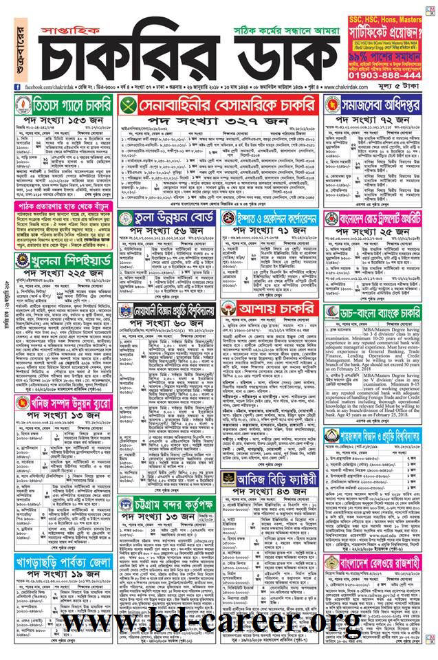 Weekly Job Newspaper 26 January 2018