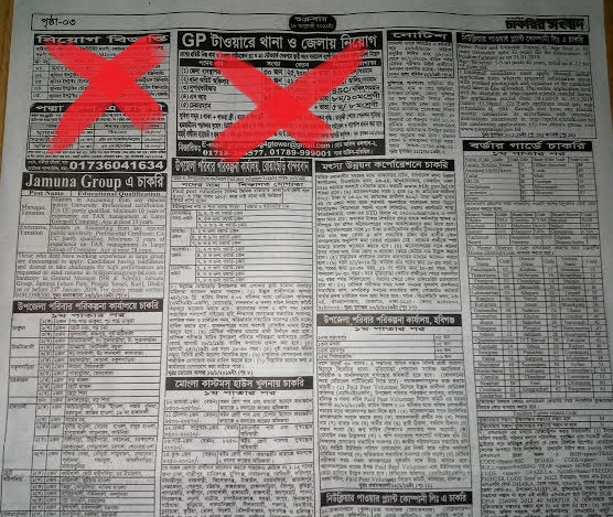 weekly Jobs Newspaper 18 January 2019