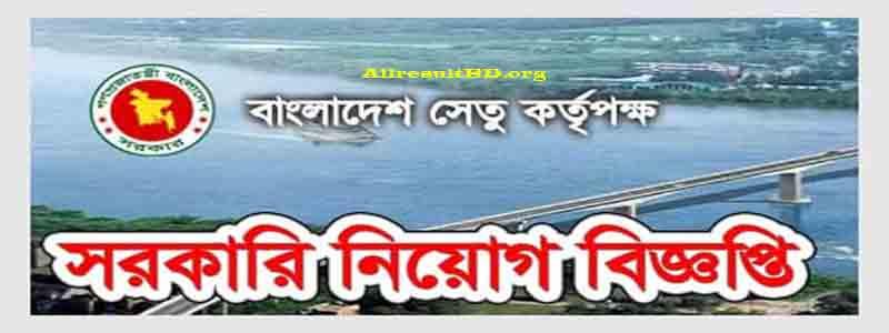 www bba gov bd