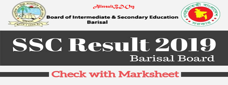 Barisal Board SSC Result in 2019