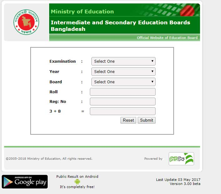 Step by Step Tutorial: First Go To educationboardresult.gov.bd. You will find a page like that: