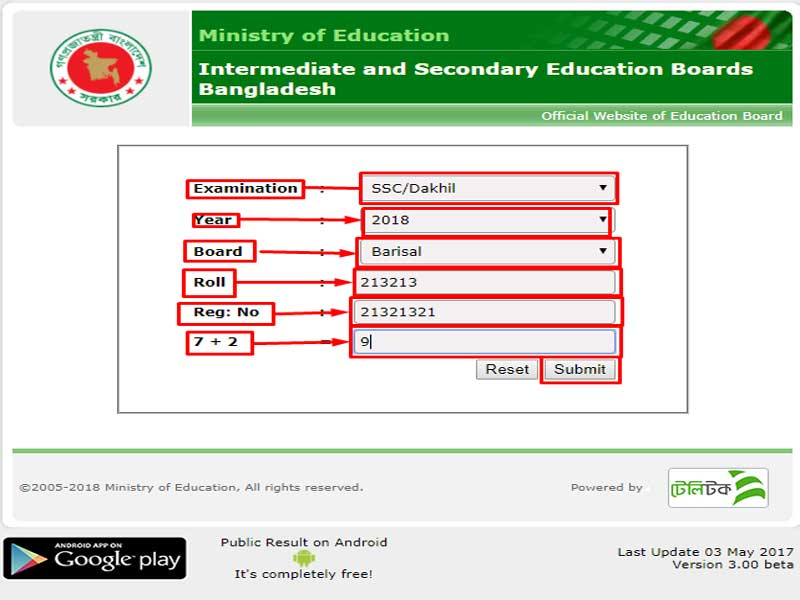 SSC result 2018 Barisal Education Board online Process