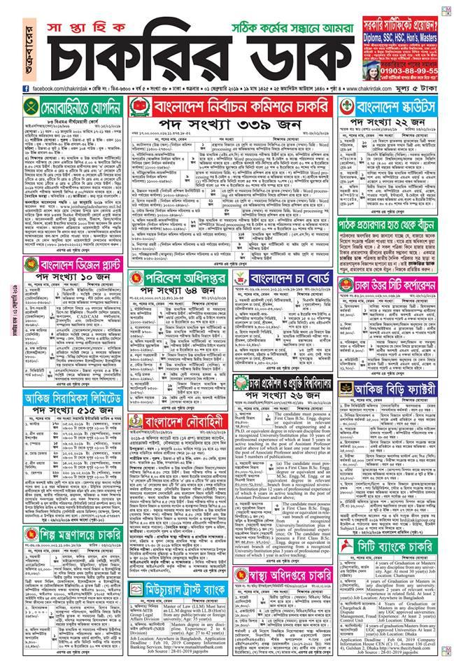 Weekly Job Newspaper 01 February 2019