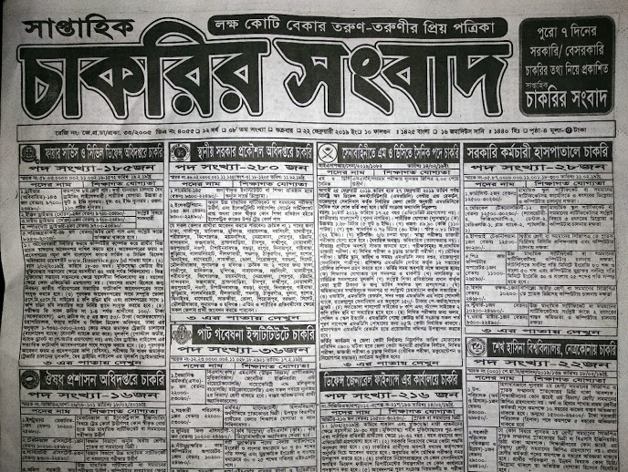 Weekly Job Newspaper 22 February 2019