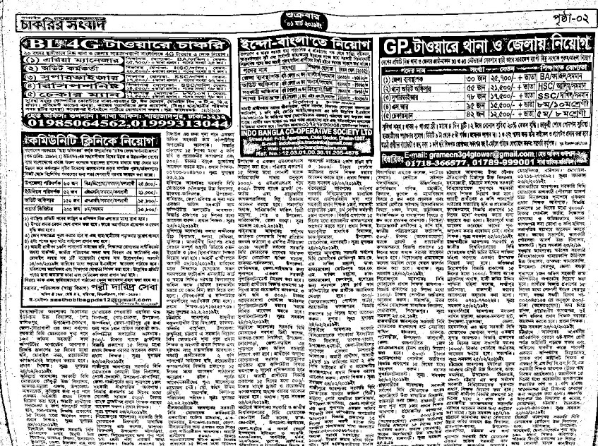 Weekly Jobs Newspaper 01 March 2019