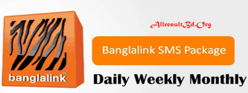Banglalink SMS Offer: Last Update March in 2019
