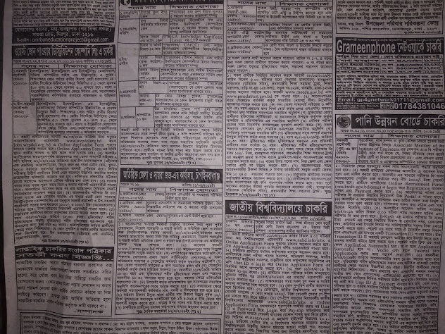 Weekly Job Newspaper 15 March 2019