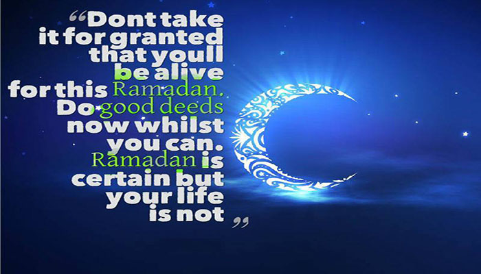 Ramadan Mubarak Images & Pictures Wishes and MessageRamadan Mubarak Images & Pictures Wishes and Message