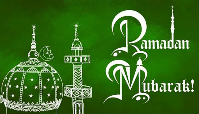 Ramadan Mubarak Images & Pictures Wishes and Message