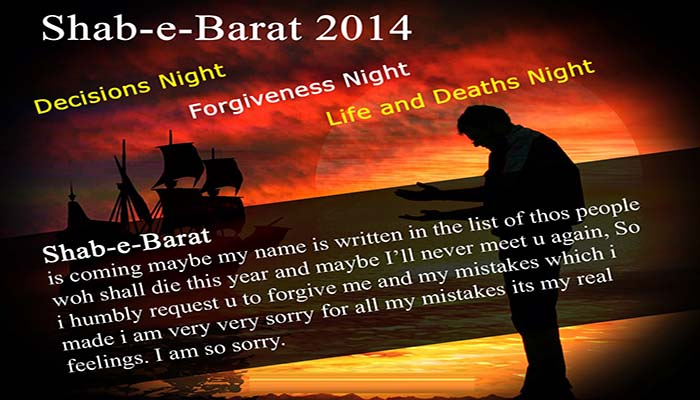 Shab E Barat Images and Pictures Message & Wishes