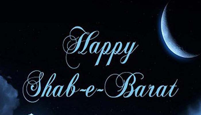Shab-E-Barat Images and Pictures Message & Wishes