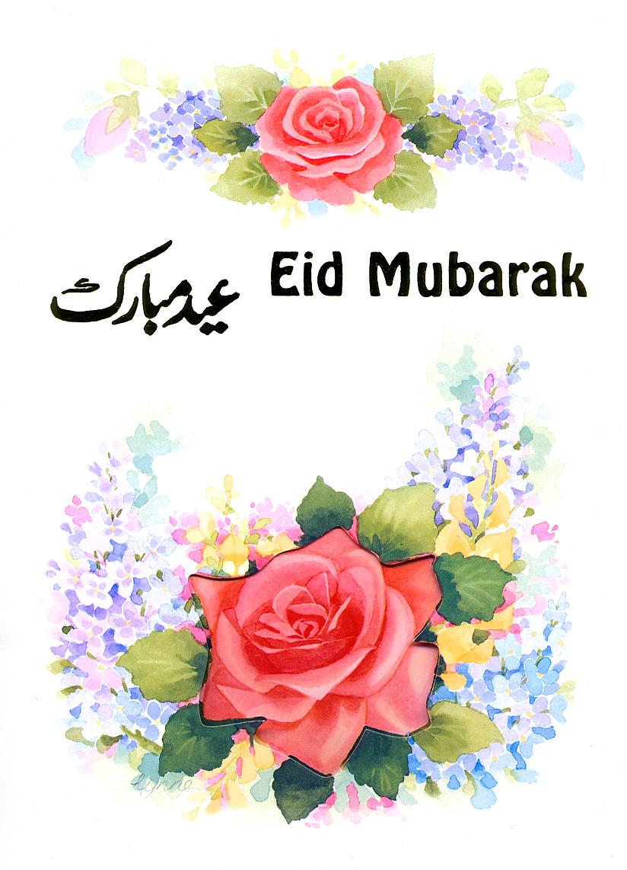 Eid Mubarak GIF Images