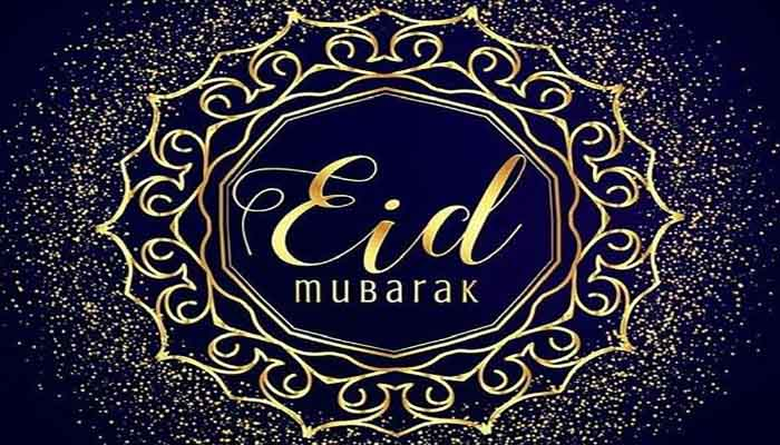 Eid Mubarak, Images, Greetings, Picture Wishes Cards