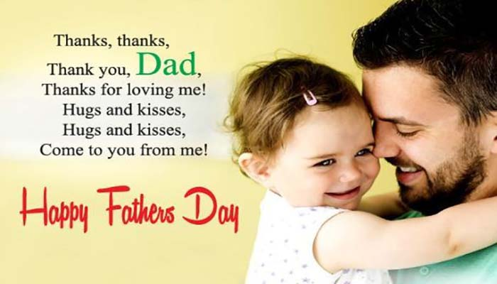 Fathers Day Images with quotes