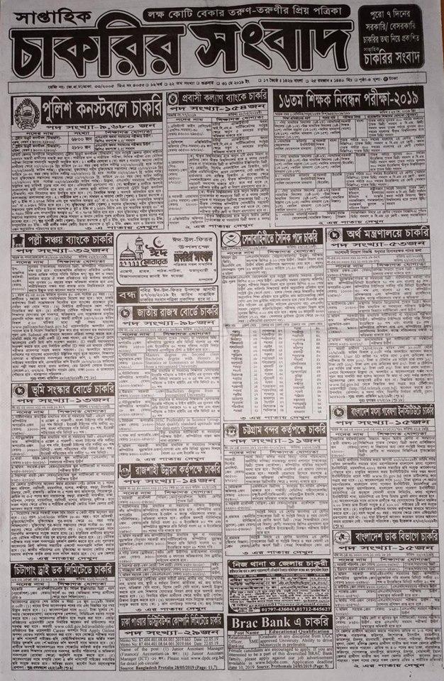 Weekly Job Newspaper 31 May 2019
