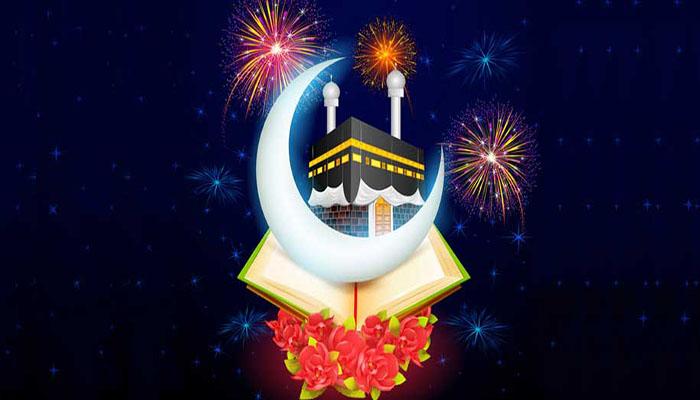 Eid ul Adha Mubarak GIF Images