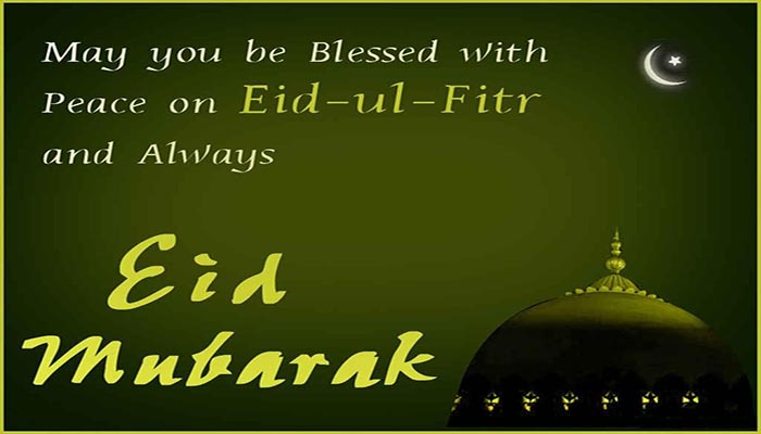 Eid ul Adha Mubarak Wishes, SMS, Quotes, Messages